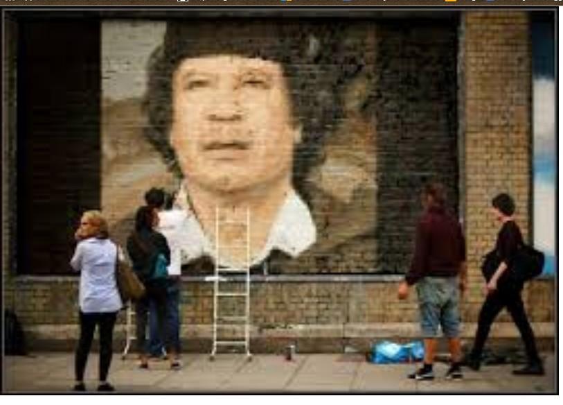 Mu wall mural