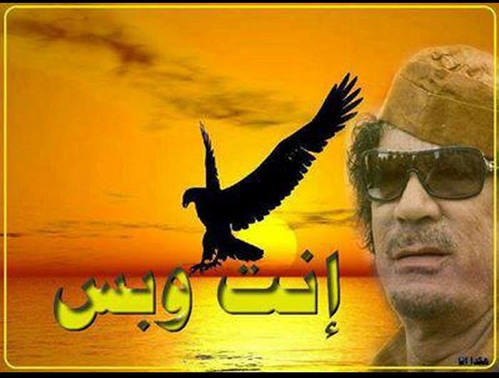 Mu world Hero