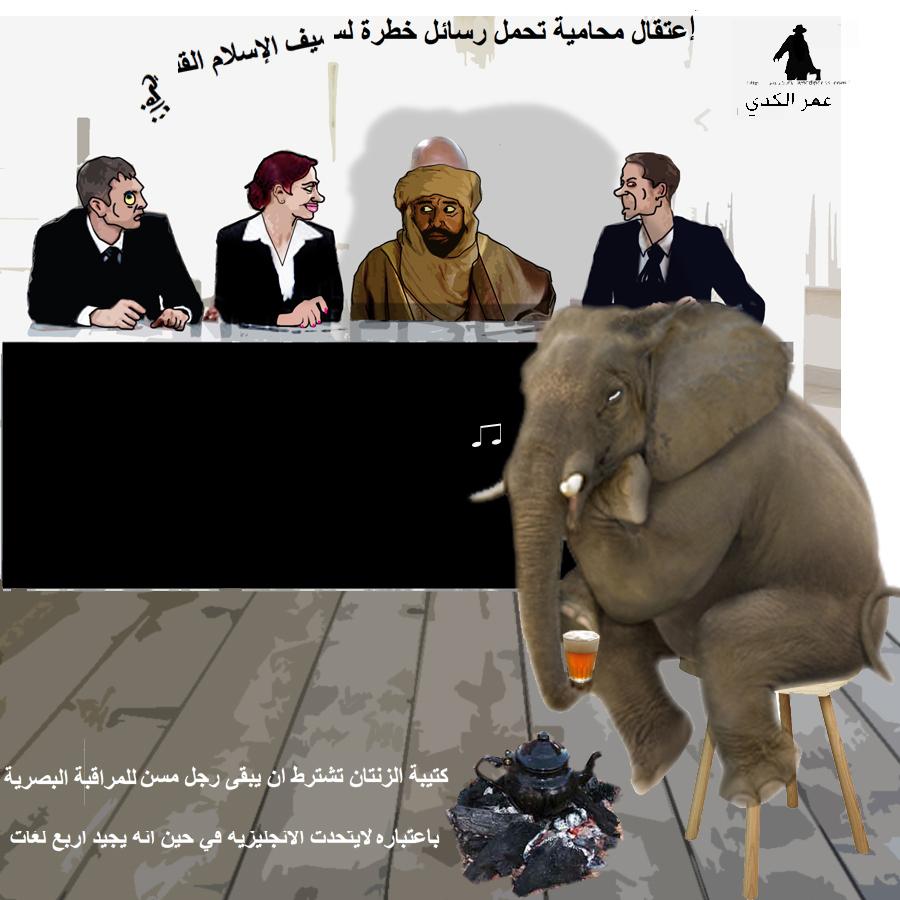 Saif-Gaddafi characterture with Zintan (elephant)