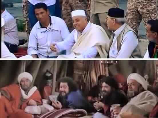 Salah Badi, Nuri Bushman, etc..gang