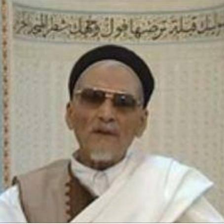 Sheikh Mohammed Civil al-Chuirv