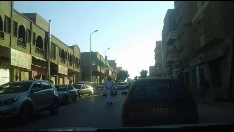 Tarhouna street scene