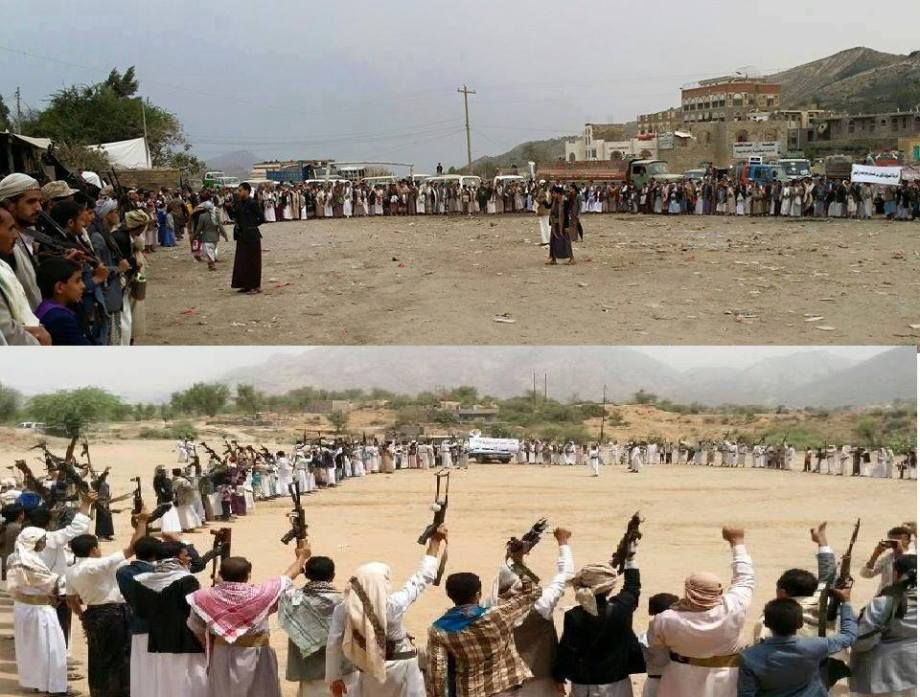 Yemen Popular Uprising against the WAHABI SAUD & USA