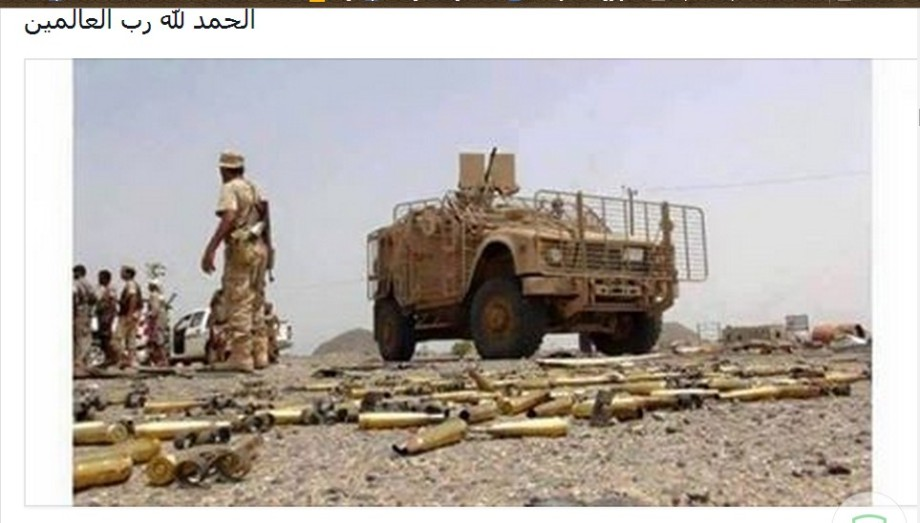 Yemeni control over Saudi, Yankee and other foreign vehicles in Aden, Yemen