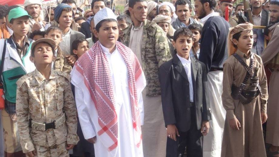 Yemeni Ramadan Sunday o5 JULY 2015 demonstration against Saudi-USA aggression
