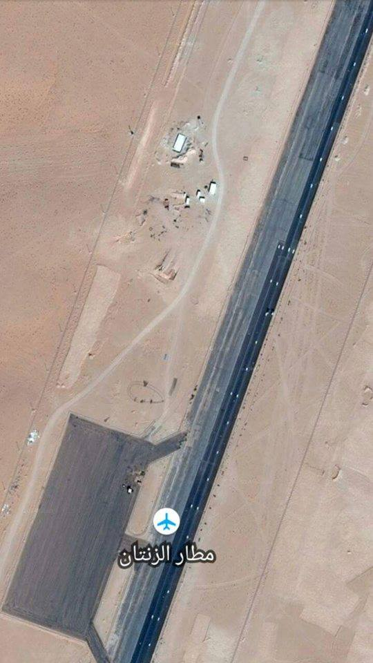 ZINTAN International Airport runway, aerial view