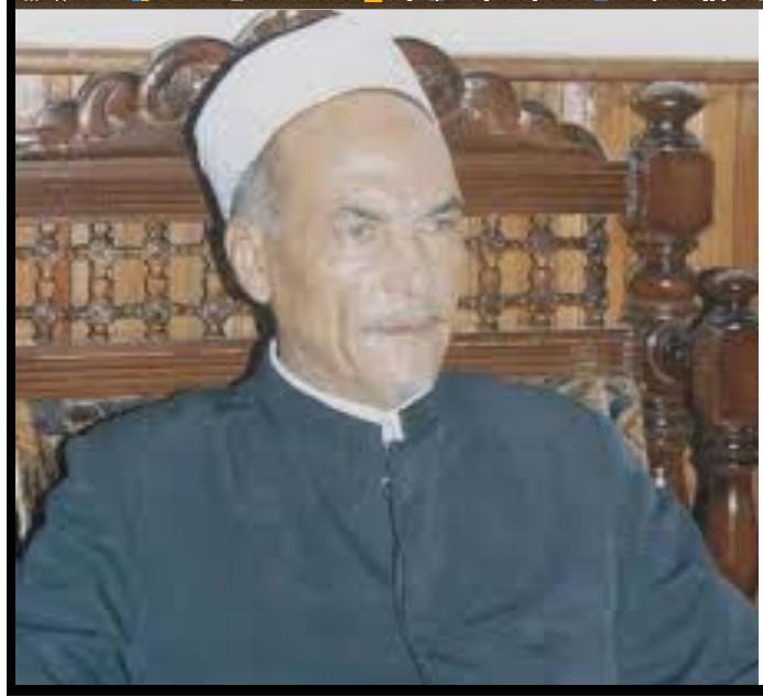 ZLITEN's  87 year-old civil Sheikh Mohammed al-Chuirv (true Libyan Mufti)