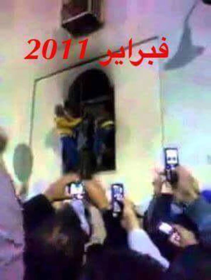 2011 NABKA ATROCITIES