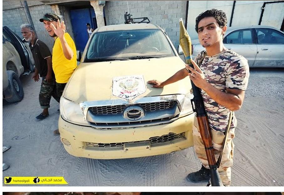 activist 'Mohammed SMN'