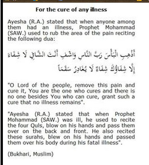 Allah cures through Prophet Mohammed (PBUH)