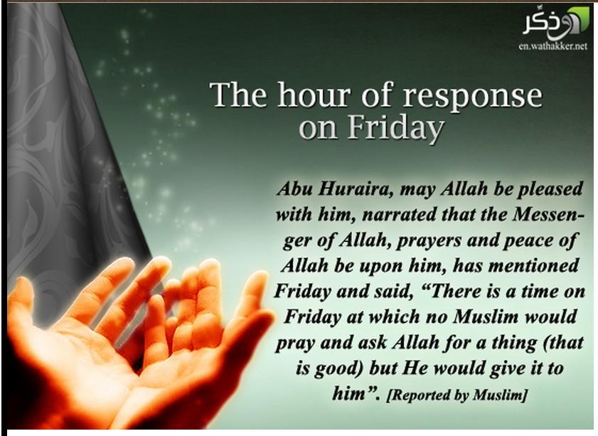 Allah's Juma Friday