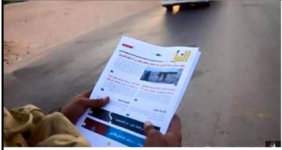 DAASH distributes News, 2
