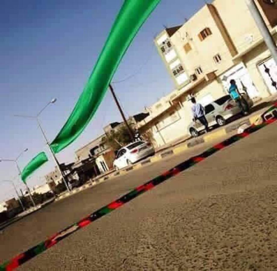 GREEN FLIES AGAIN in LIBYA