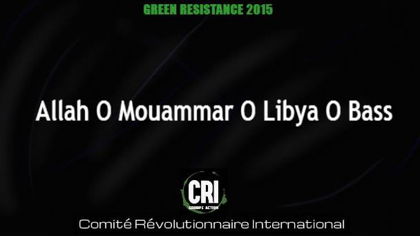 Green resistance 2015