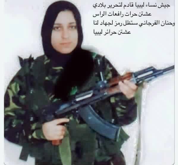 Hanan heroine al-Chouda Furjani