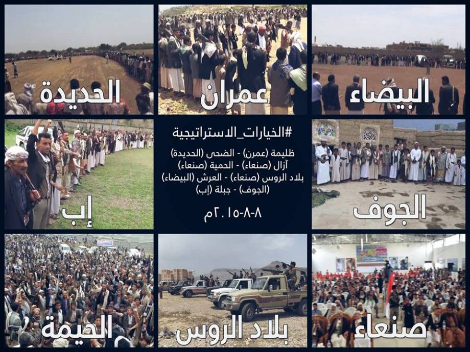 hundreds Yemeni tribes preparing for the next strategic options against the aggression, 4