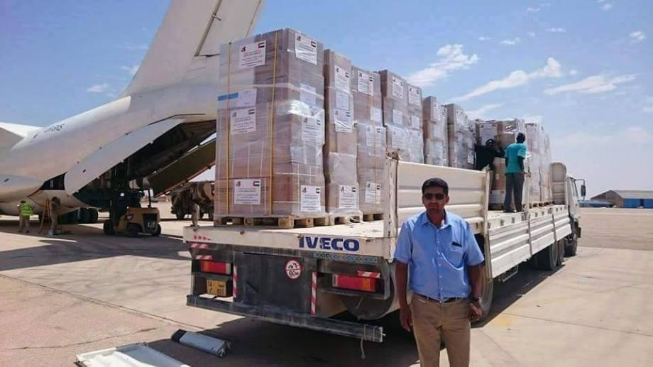 Med supplies from UAE unload at ABRAQ AIRPORT, 2