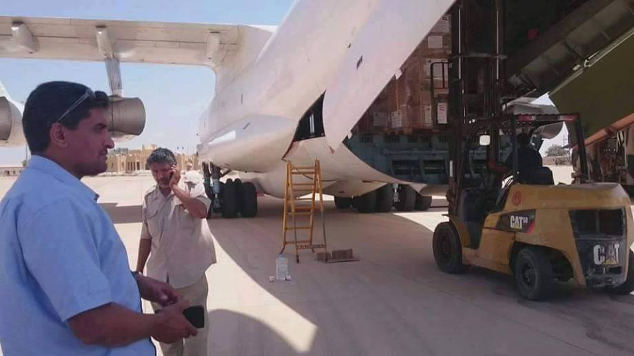 Med supplies from UAE unload at ABRAQ AIRPORT