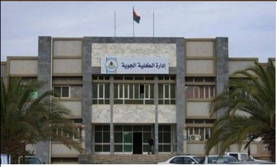 MISURATA air AVIATION COLLEGE