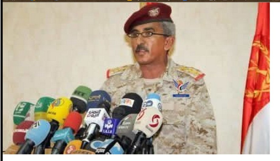 official spokesman of the Yemeni Armed Forces Brigadier honor Lukman