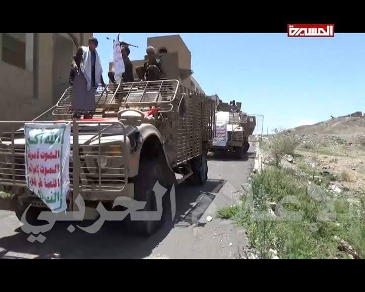 'People's Committees' in Yemen capure new armored vehicles and tanks, 1