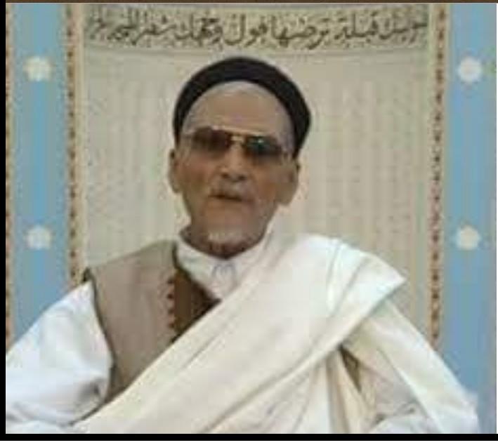 Shaykh Muhammad al-Madani Alchuirv of Sjoin
