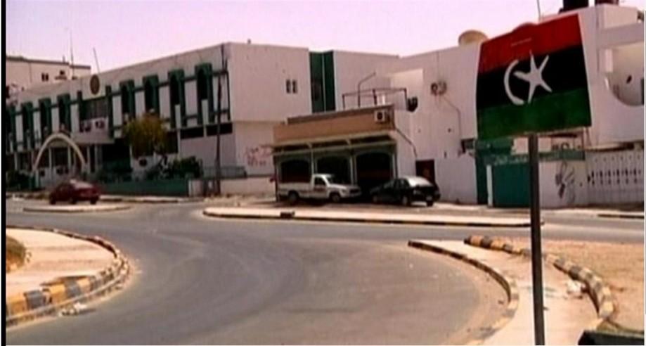 Tarhouna General Hospital