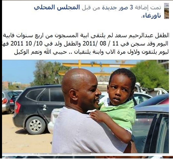 Tawergha daddy is back home with his child which he has never seen