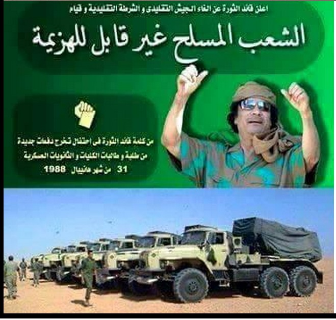 The GREAT JAMAHIRIYA will TRIUMPH
