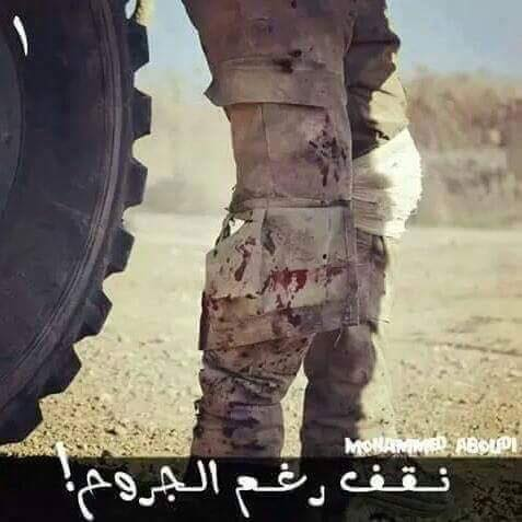 the Libyan army men traitor to his camel positions