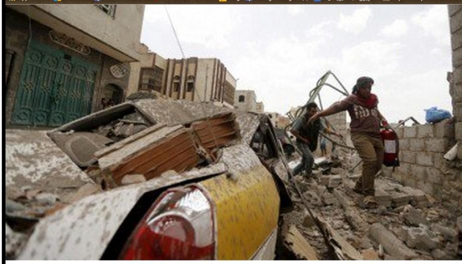 Yemen horror, 1