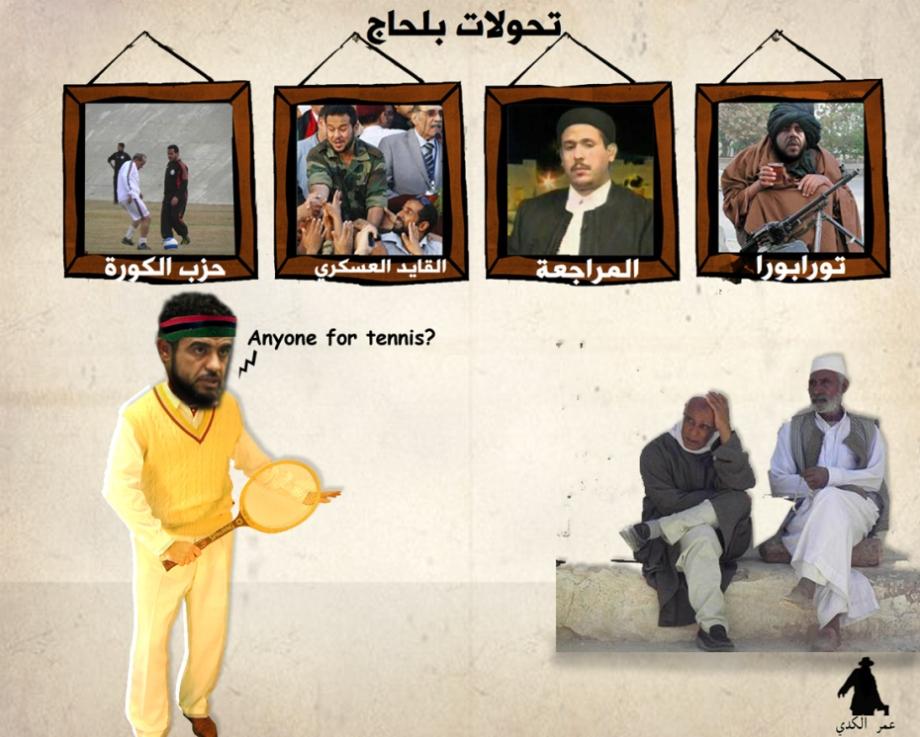 abdul-hakim-belhadj pix