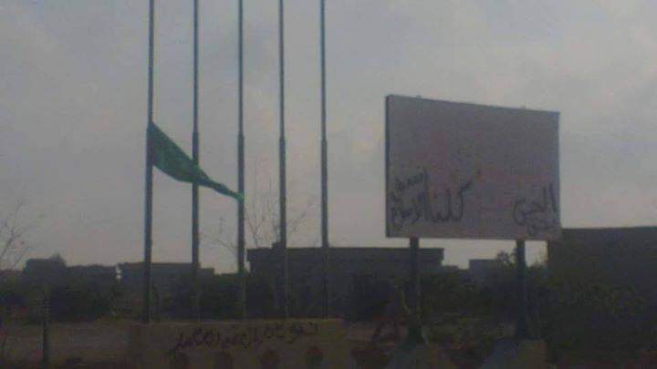 ABU HADI, SIRTE w Green Flags, 2