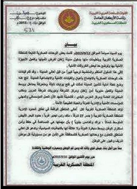 AJEELAT, ZTUN & RAS WORTHY & RAS JEDIR are taken by LIBYAN ARMY and TRIBAL FORCES