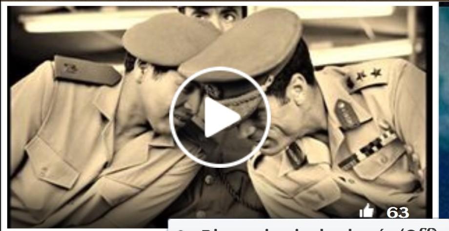 al-Fateh 01 SEPT. 1969