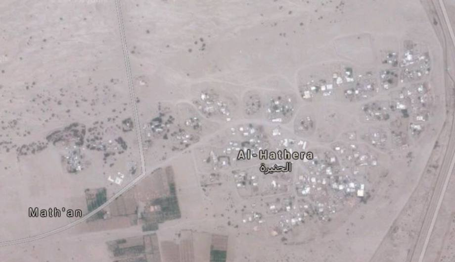 al-HATHERA, YEMEN