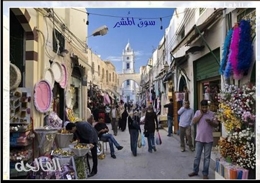 Alsqa market and mosque in TRIPOLI