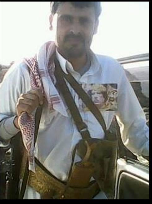 Amar al-Ohol, Houthi of Yemen, 2