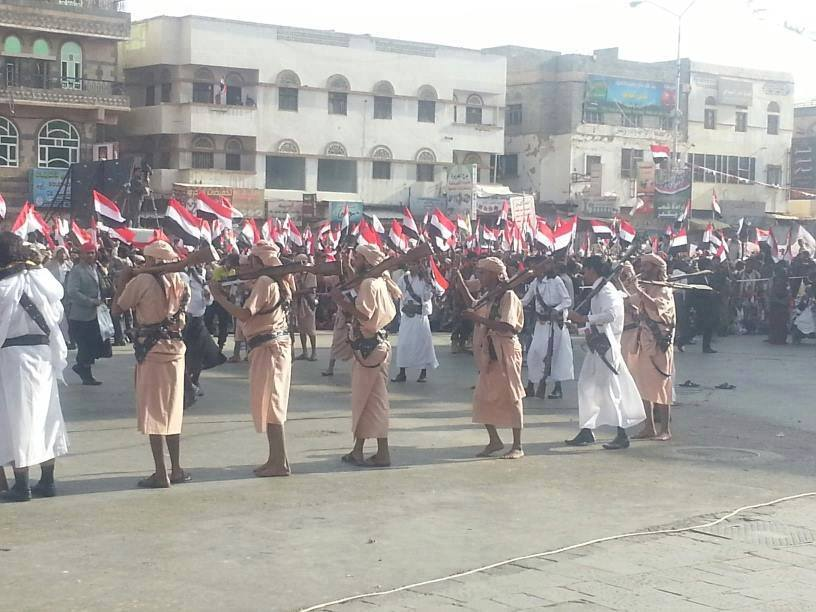 anniversary of Yemeni Revolution, 5
