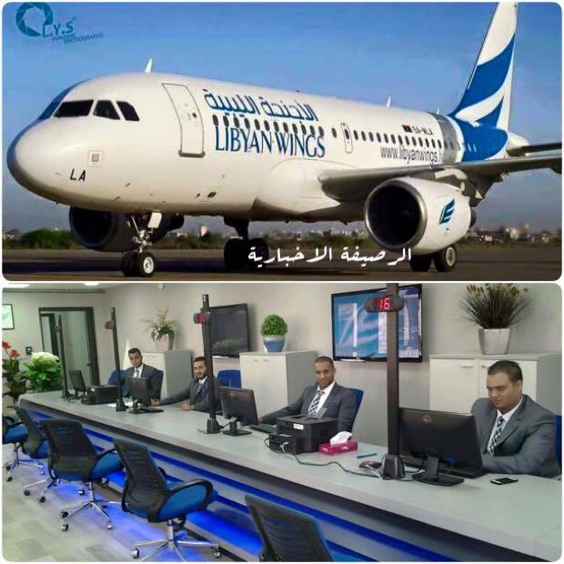Belhadj's airlines, 1