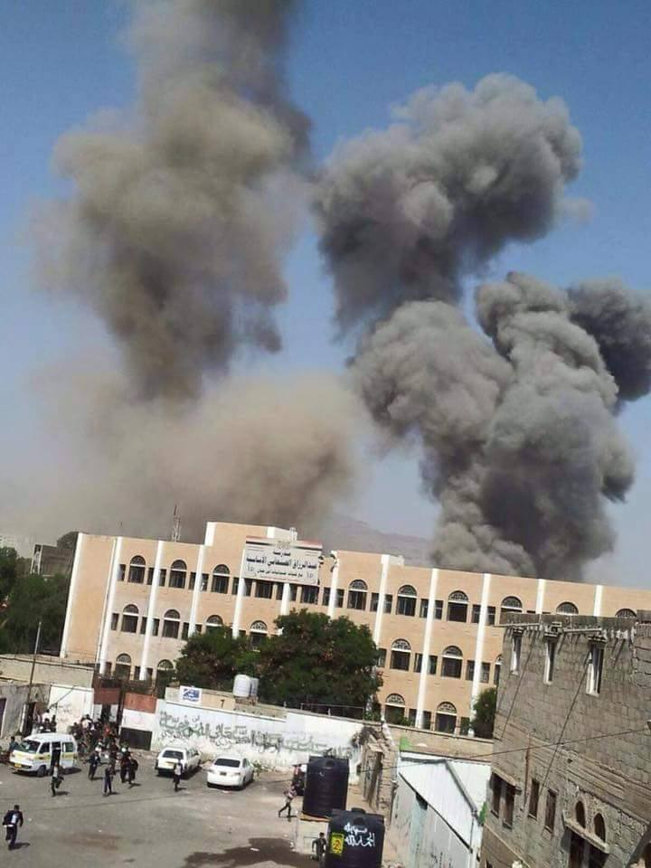 bombings of Sana'a by Saudi Arabian coalition