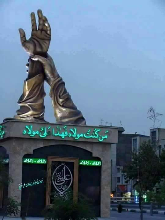 free ISLAM from the Wahhabi statue