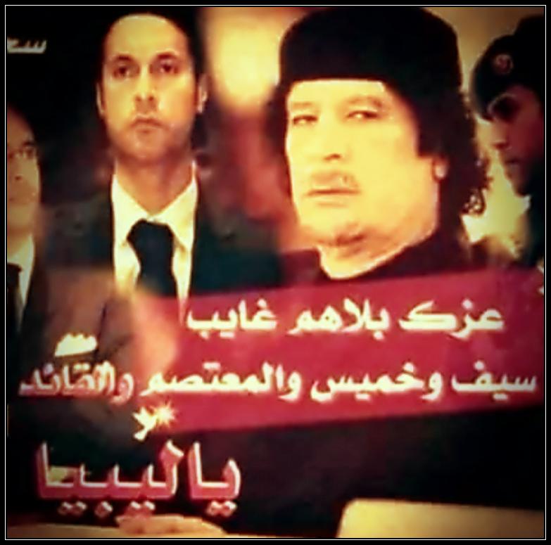 Gaddafi Family, true VICTORS