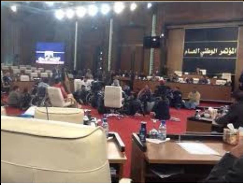 Hotel RIXOS 'Allaotunai Conference', Tripoli