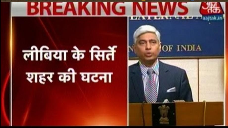 India announces new abductions