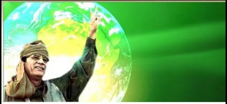 Jamahiriya for the world