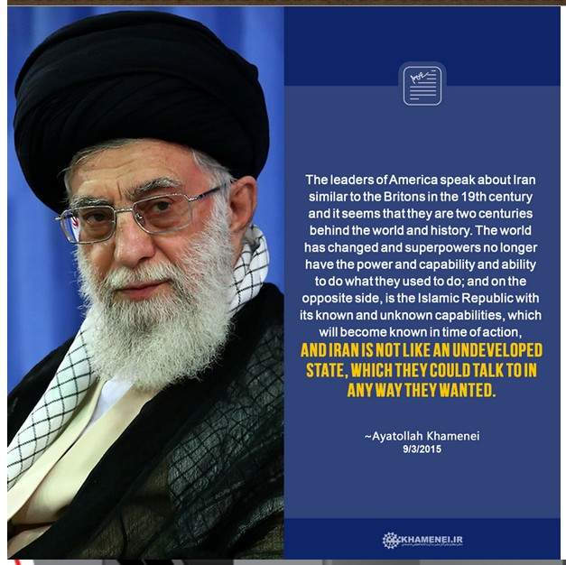 Khamenei speaks 03 SEPT 2015 for Iran Rev. DAY of 08 SEPT
