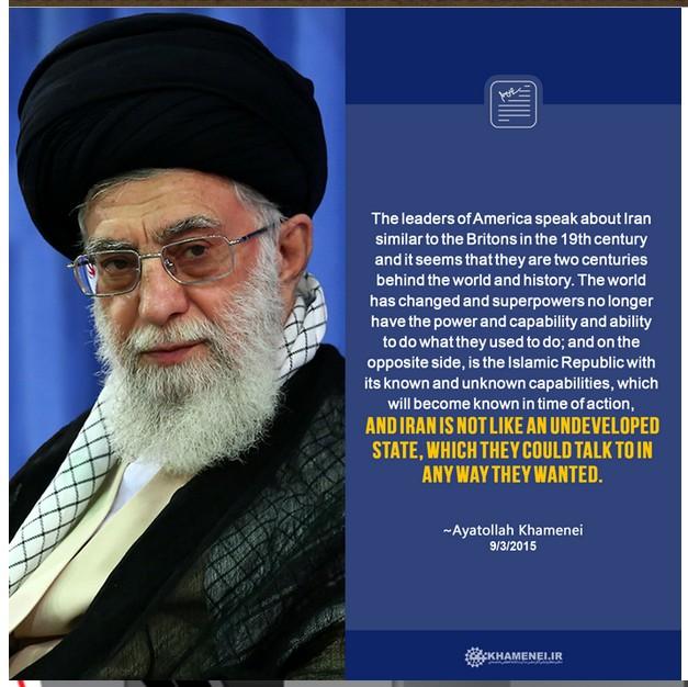 Khamenei speaks 03 SEPT 2015 for Iran Rev. DAY of 08 SEPT