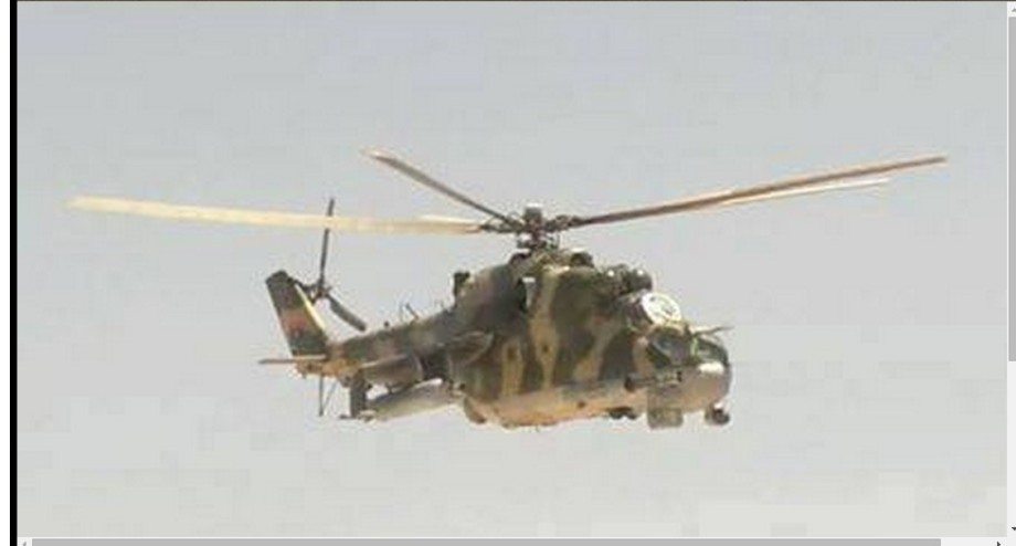 Libyan airforce bomber vertical plane (copter)