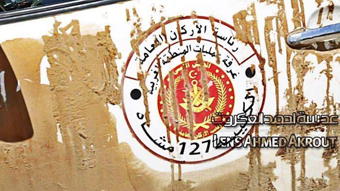 LIBYAN ARMY AND SUPPORTING FORCES SECURED ZTUN ROAD-LINK TO RAS WORTHY INTO TUNISIA